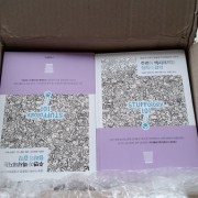 STUFFology 101 copies of Korean edition